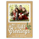Craft Glitter (5x7) Holiday Christmas Card