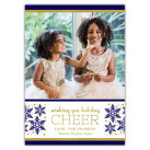 Cheerful Snowflakes Holiday Christmas Card